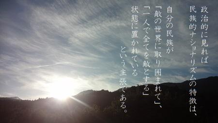 f:id:sumikichi52:20170917185610j:plain