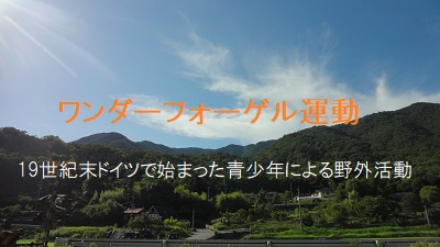 f:id:sumikichi52:20170917185612j:plain