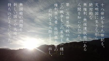 f:id:sumikichi52:20170917185613j:plain