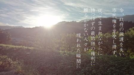 f:id:sumikichi52:20170917185614j:plain