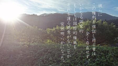 f:id:sumikichi52:20170917185615j:plain