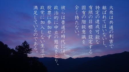 f:id:sumikichi52:20170920153524j:plain