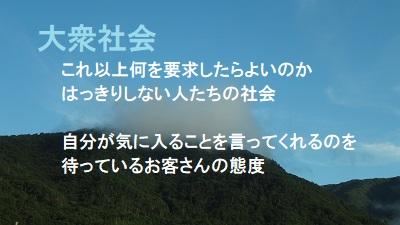 f:id:sumikichi52:20170920153527j:plain