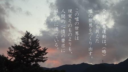 f:id:sumikichi52:20170920153528j:plain