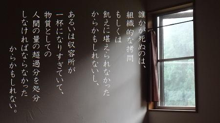 f:id:sumikichi52:20170920153533j:plain