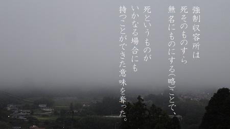 f:id:sumikichi52:20170920153535j:plain