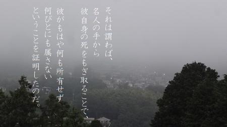 f:id:sumikichi52:20170920153536j:plain