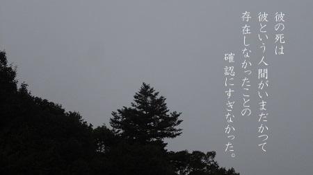 f:id:sumikichi52:20170920153537j:plain