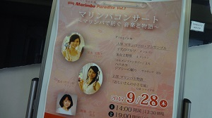 f:id:sumikichi52:20170928195021j:plain