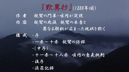 f:id:sumikichi52:20171007125752j:plain