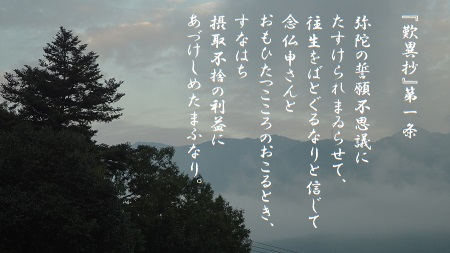 f:id:sumikichi52:20171007125756j:plain