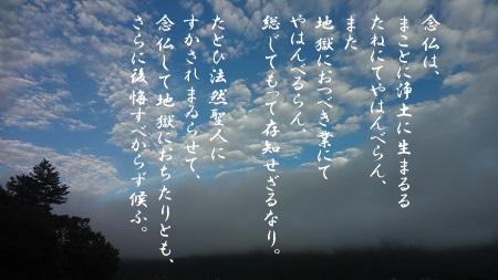 f:id:sumikichi52:20171007125800j:plain