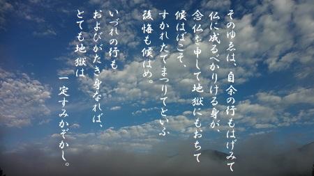 f:id:sumikichi52:20171007125801j:plain