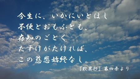 f:id:sumikichi52:20171007125802j:plain