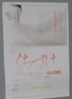 f:id:sumikichi52:20171008185720j:plain