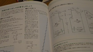 f:id:sumikichi52:20171101193021j:plain