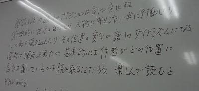 f:id:sumikichi52:20171109161206j:plain