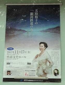 f:id:sumikichi52:20171118181353j:plain