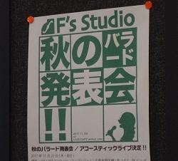 f:id:sumikichi52:20171119190438j:plain
