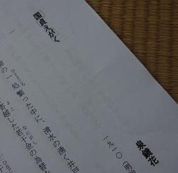 f:id:sumikichi52:20180128184028j:plain