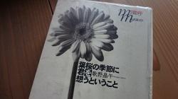 f:id:sumikichi52:20180128184030j:plain
