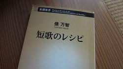 f:id:sumikichi52:20180128184035j:plain