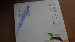 f:id:sumikichi52:20180128184037j:plain