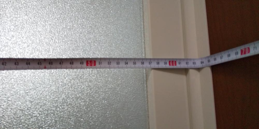f:id:sumiko191217:20200108091003j:plain