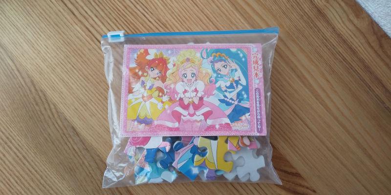 Go!プリンセスプリキュアのパズルガムの写真