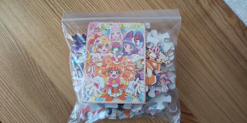 魔法つかいプリキュアのパズルガムの写真