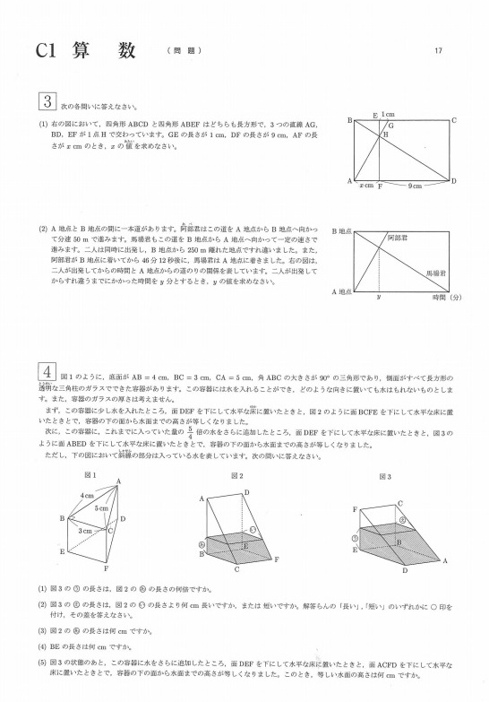 f:id:sumilemondesu:20170716200019j:plain