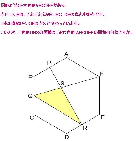 f:id:sumilemondesu:20170716221400j:plain