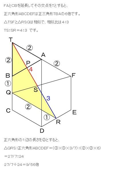 f:id:sumilemondesu:20170716221433j:plain