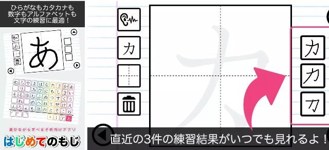 f:id:sumilemondesu:20170906002048j:plain