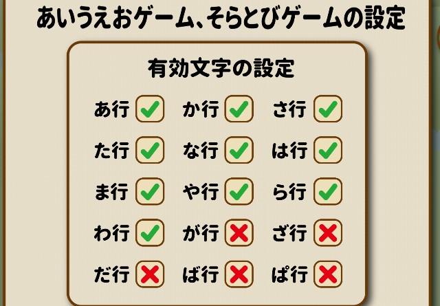 f:id:sumilemondesu:20170907012338j:image