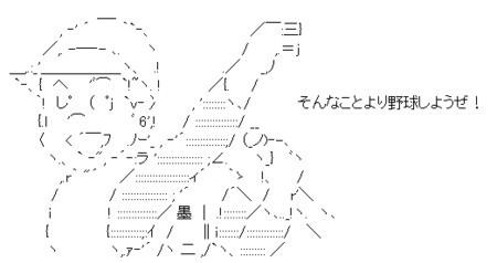http://f.hatena.ne.jp/images/fotolife/s/sumimaro/20090707/20090707162856.jpg