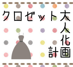 f:id:suminekoya:20141224001238j:plain