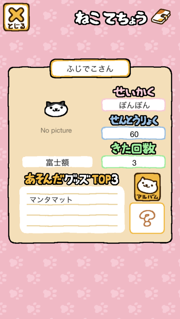 f:id:suminekoya:20160716233622p:plain:h750