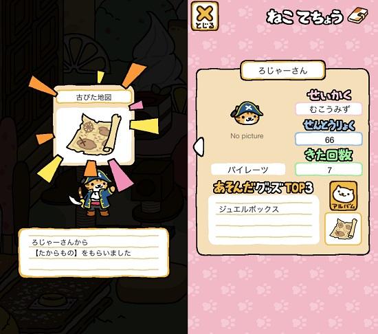 f:id:suminekoya:20160726233204j:plain