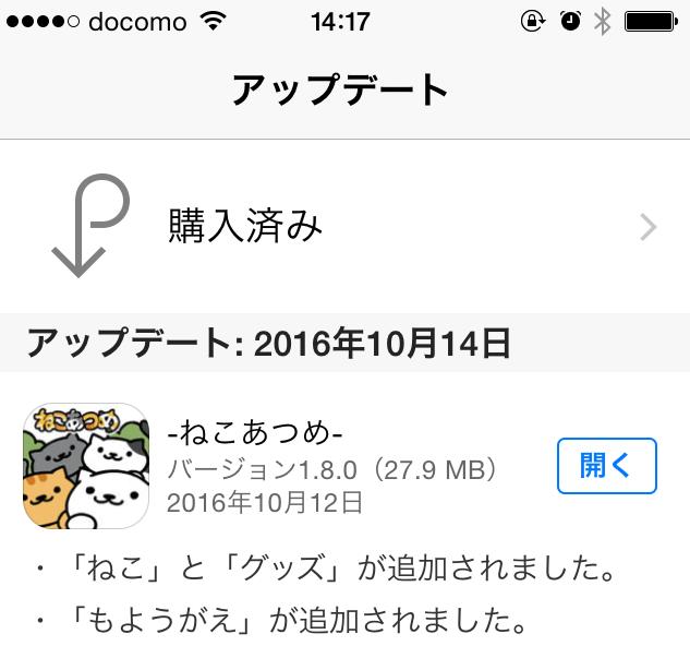 f:id:suminekoya:20161014231114p:plain