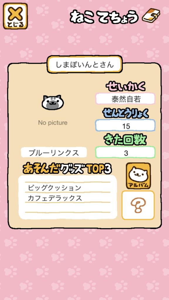 f:id:suminekoya:20161016233659p:plain:h750