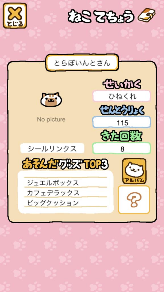 f:id:suminekoya:20161016233723p:plain:h750