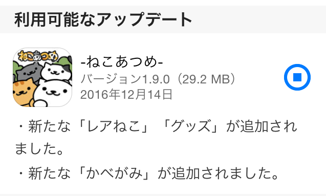 f:id:suminekoya:20161216225100p:plain