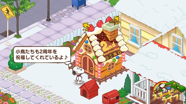 f:id:suminekoya:20200123185241p:plain