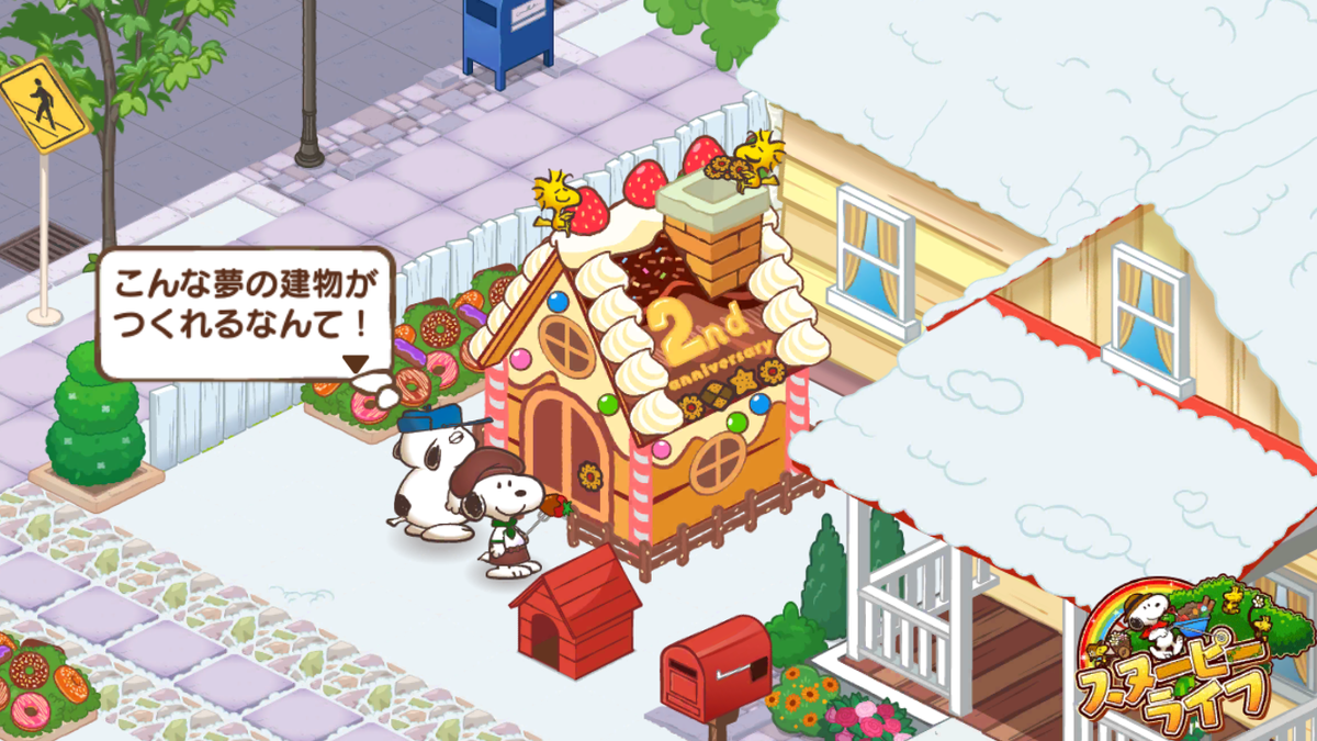 f:id:suminekoya:20200130203739p:plain