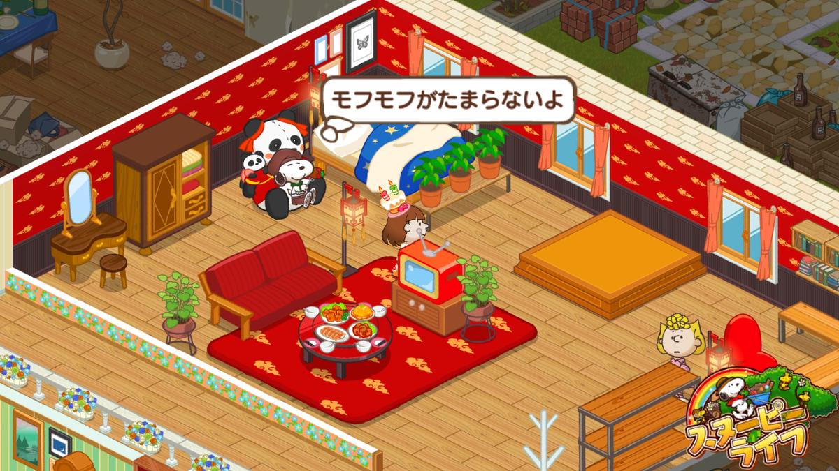 f:id:suminekoya:20200210213234p:plain