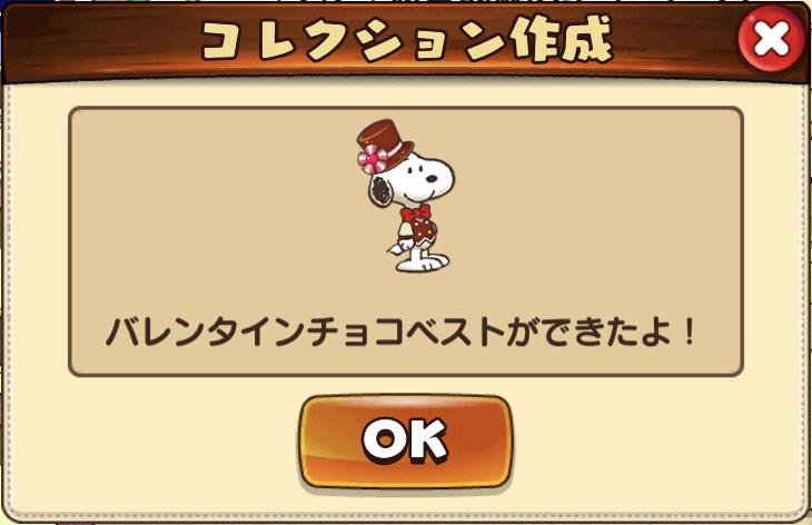 f:id:suminekoya:20200217002837p:plain