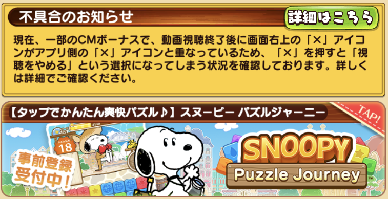 f:id:suminekoya:20200305022512p:plain