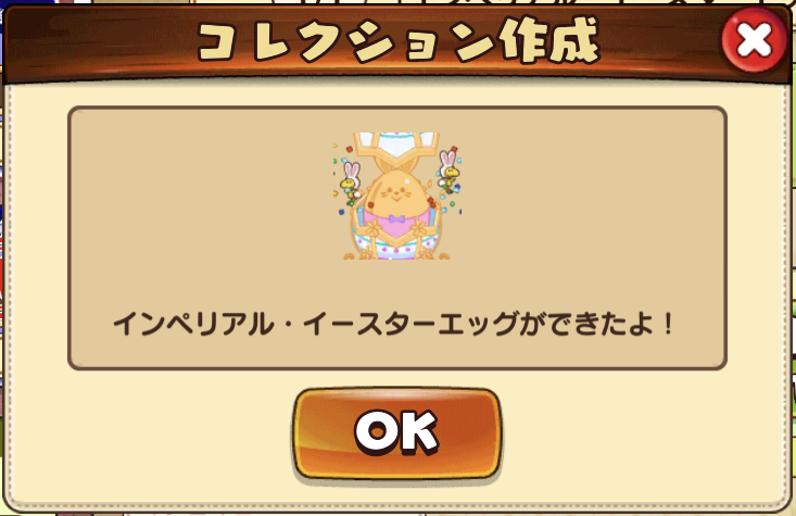 f:id:suminekoya:20200322215515p:plain