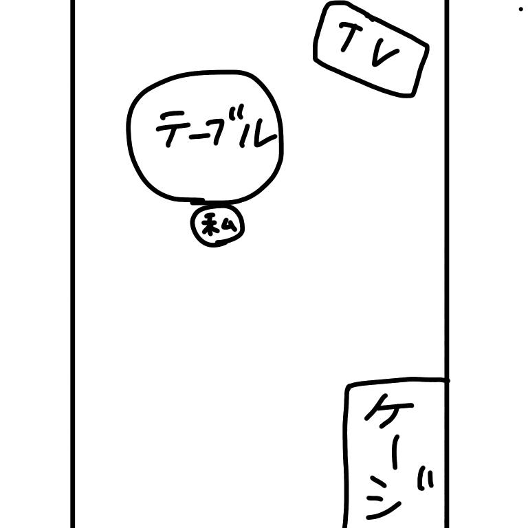 f:id:suminofv:20181226213901j:plain
